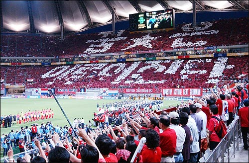 2002년 6월 한국-독일과의 월드컵 준결승 장면. 이날 우리에게 꿈은 이루어지는 것 같았다. 2002년 6월 한국-독일과의 월드컵 준결승 장면. 이날 우리에게 꿈은 이루어지는 것 같았다.